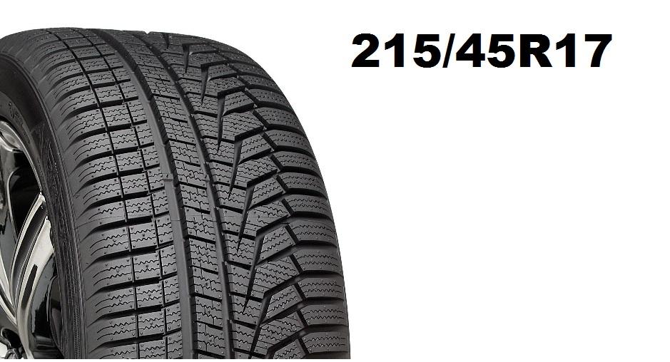 タイヤサイズ, タイヤの直径, ホイール, リム, タイヤ, 215/45R17