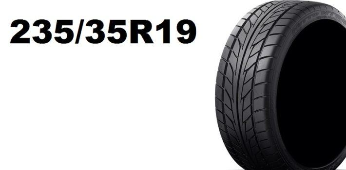 タイヤサイズ, タイヤ, 235/35R19