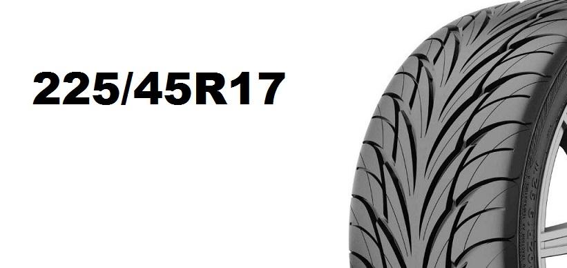 タイヤサイズ, タイヤの直径, ホイール, リム, タイヤ, 225/45R17