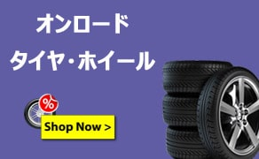 Can a Used Tire Be a Good Bet? Know Possible Reasons behind It