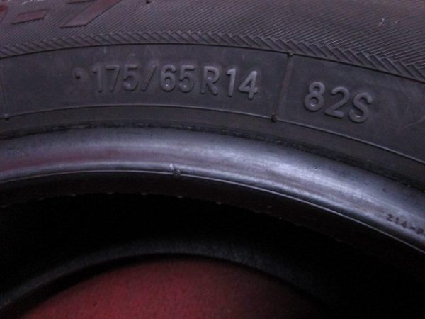 1本 175/65R14 トーヨー 5D –