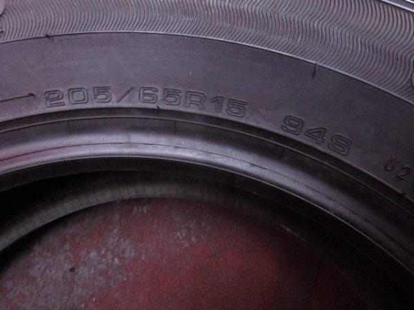 1本 205/65R15 グッドイヤ GT HYBIRD