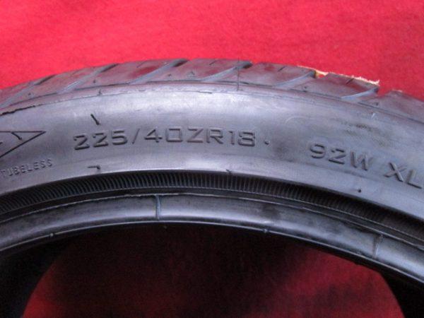 1本 225/40ZR18 HAIDA RACING HD921