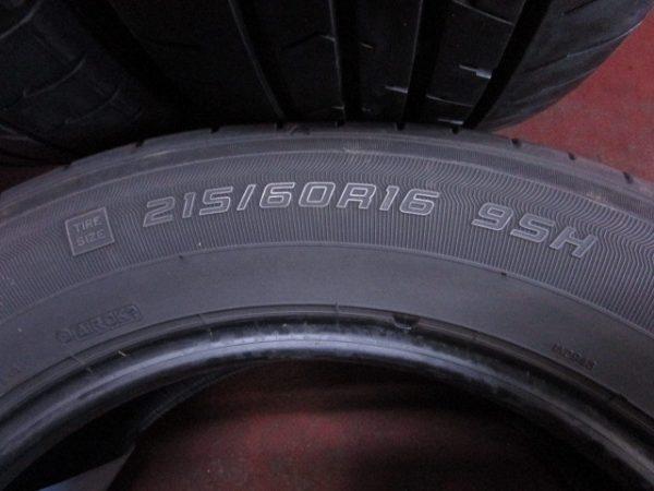 4本 215/60R16 グッドイヤ EAGLE RV