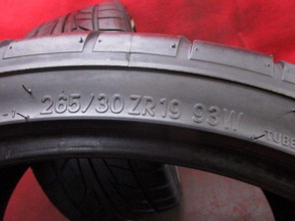 2本 265/30ZR19 NITTO NT 555