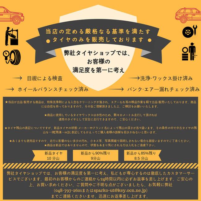 tirenavi.jp/